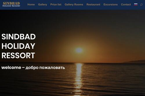 Sindbad Baikal Hotel